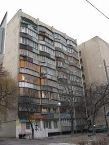 Квартира Повітрофлотський просп., 62, Київ, Z-809957 - Фото