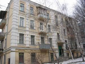Квартира F-24359, Саксаганского, 57б, Киев - Фото 2