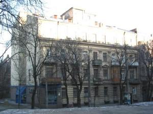 Квартира Сечевых Стрельцов (Артема), 34, Киев, Z-796711 - Фото