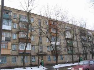 Квартира Будівельників, 3, Київ, A-111606 - Фото