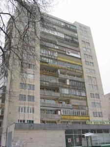 Квартира Преображенська (Клименка Івана), 28, Київ, H-45700 - Фото