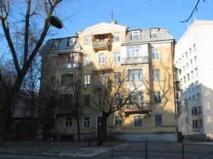 Квартира Гончара Олеся, 12, Киев, B-64334 - Фото 2