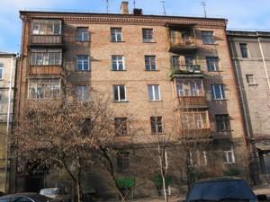 Квартира Золотоворотская, 2а, Киев, Z-464181 - Фото 10