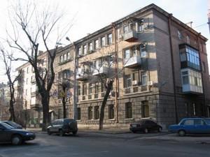 Квартира Золотоворотская, 2а, Киев, Z-464181 - Фото 1