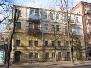 Квартира Золотоворотская, 4, Киев, M-31748 - Фото1