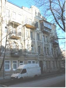 Квартира Рейтарська, 16, Київ, R-22470 - Фото1