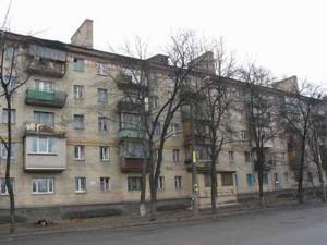 Квартира Рижская, 6/1, Киев, M-34073 - Фото