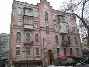 Квартира Несторовский пер., 10, Киев, Z-145088 - Фото