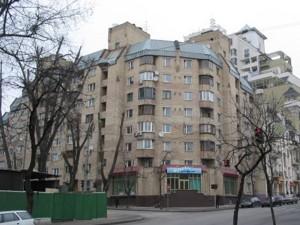 Apartment Turhenievska, 16, Kyiv, R-29861 - Photo1