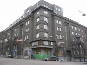 Квартира Ярославов Вал, 19/31, Киев, C-81364 - Фото1