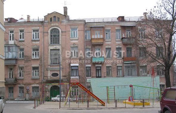 Офис, A-97588, Ярославов Вал, Киев - Фото 1