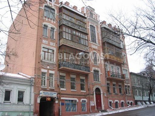 Гараж, M-30925, Гончара О., Київ - Фото 2