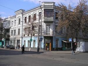 Костянтинівська, Київ, R-7995 - Фото
