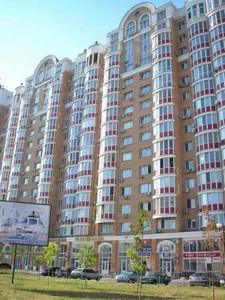 Квартира Тимошенка Маршала, 21 корпус 6, Київ, Z-576817 - Фото1