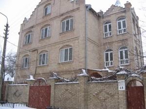 Дом Малокитаевская, Киев, C-56973 - Фото
