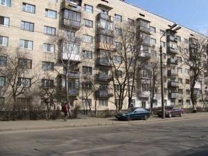 Квартира Кирилівська (Фрунзе), 116а, Київ, C-106187 - Фото