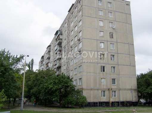 Квартира Z-703565, Дарницький бул., 4а, Київ - Фото 1