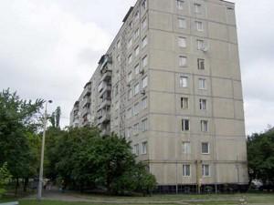 Квартира Дарницький бул., 4а, Київ, Z-703565 - Фото