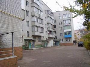 Квартира Харченко Евгения (Ленина), 21, Киев, Z-1161776 - Фото1