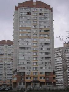 Квартира Ахматовой, 18, Киев, A-77508 - Фото 3