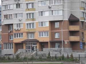 Квартира Ахматовой, 18, Киев, A-77508 - Фото 5