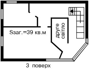 Нежилое помещение, Мишуги Александра, Киев, C-83837 - Фото3