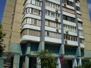 Квартира E-11664, Старонаводницкая, 4а, Киев - Фото 2