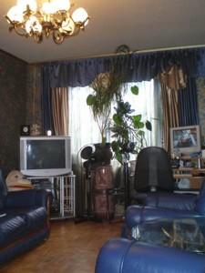 Квартира Днепровская наб., 5а, Киев, C-85973 - Фото 5