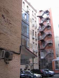 Офіс, Жилянська, Київ, R-8248 - Фото 12