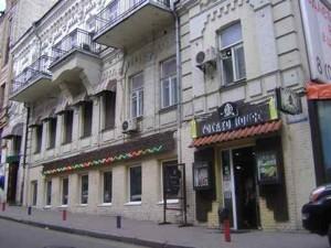 Ресторан, Малая Житомирская, Киев, Z-692299 - Фото1