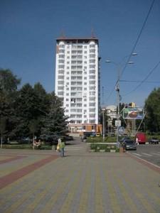 Салон краси, Шевченка, Вишгород, D-23760 - Фото
