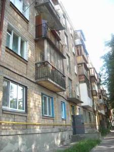 Квартира Парково-Сирецька (Шамрила Тимофія), 3а, Київ, Z-521743 - Фото 15