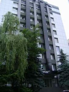 Офис, Болсуновская (Струтинского Сергея), Киев, C-88875 - Фото3