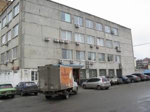 Офис, Саперно-Слободская, Киев, J-8204 - Фото1