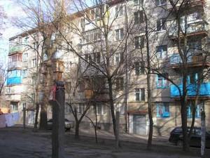 Квартира Комарова Космонавта просп., 14, Киев, Z-798311 - Фото