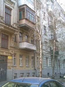 Квартира Бульварно-Кудрявская (Воровского) , 10, Киев, C-106774 - Фото1