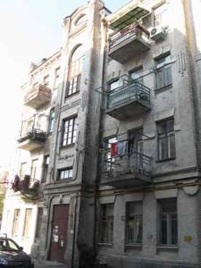 Квартира Набережно-Хрещатицька, 7, Київ, Z-145093 - Фото1
