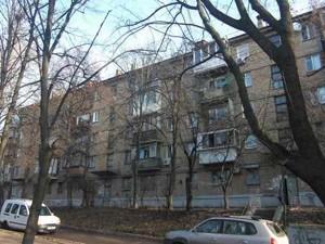 Квартира Нищинского Петра, 12, Киев, H-39311 - Фото1