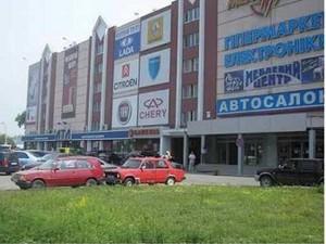 Магазин, Братиславская, Киев, X-4463 - Фото1