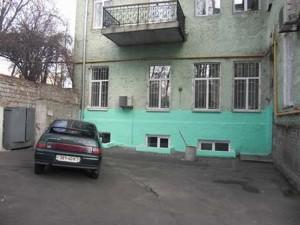 Офис, Михайловская, Киев, Z-666917 - Фото1