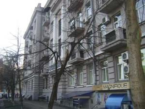 Квартира Гусовского Сергея, 12/7, Киев, F-41112 - Фото1