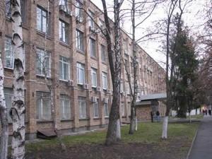 Офис, Приорская (Полупанова), Киев, R-15307 - Фото