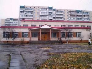 Будинок, Героїв Дніпра, Київ, Z-656770 - Фото