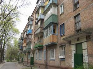 Квартира Тульчинская, 9а, Киев, H-40582 - Фото