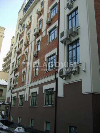 Офис, D-34054, Игоревская, Киев - Фото 1