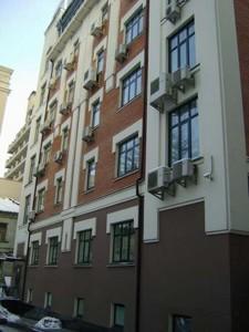 Office, Ihorivska, Kyiv, D-34054 - Photo 1