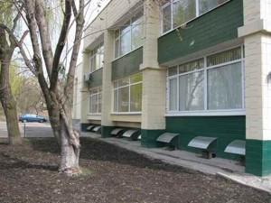 Торгово-офисное помещение, Западинская, Киев, Z-1182335 - Фото1