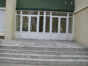 Офис, Западинская, Киев, I-19179 - Фото2