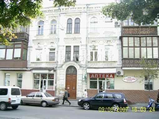 Квартира Z-806661, Константиновская, 25, Киев - Фото 1