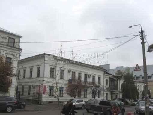 Офис, Сковороды Григория, Киев, Z-1261438 - Фото 1